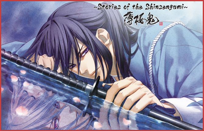 Guide des trophées Hakuoki Stories of the Shinsengumi